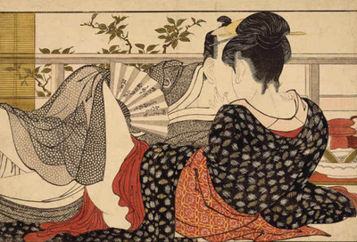 Lovers in the Tea House